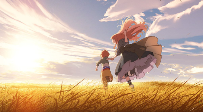 maquia-banner-1.png
