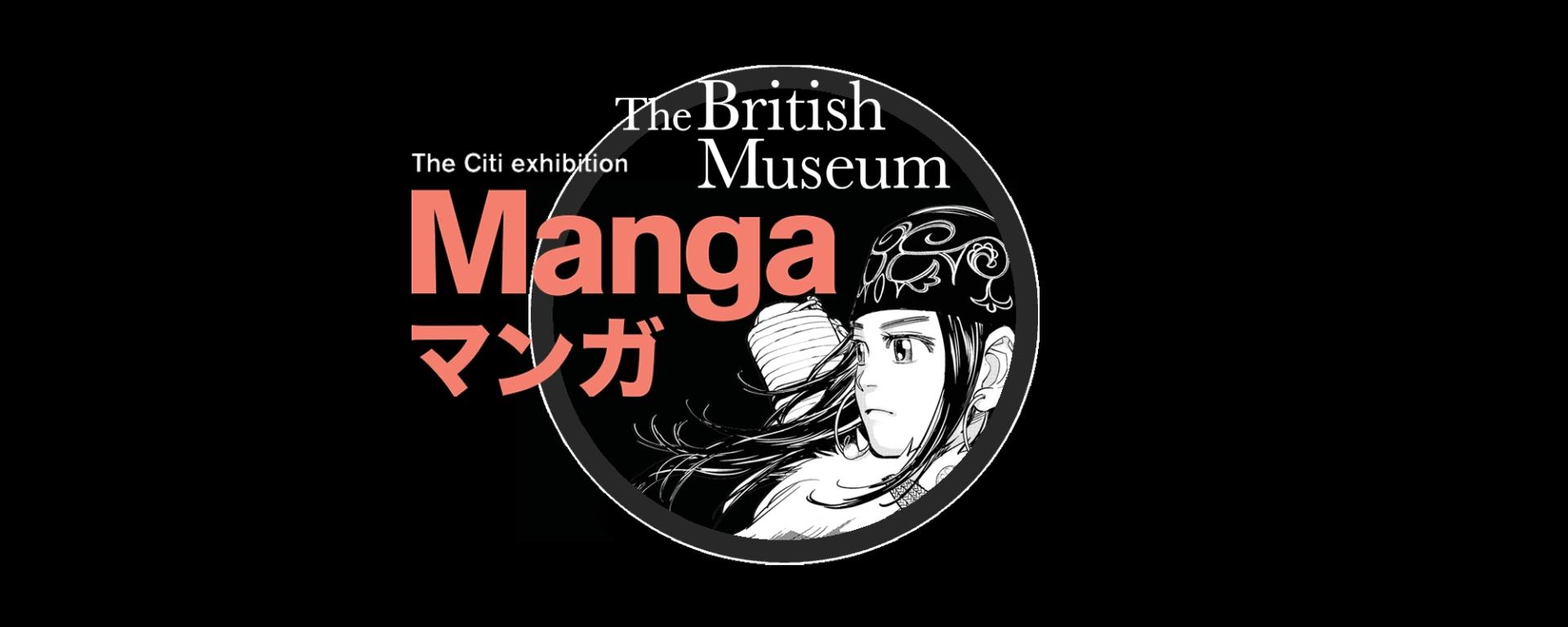 British Musuem The Citi exhibition Manga London 2019