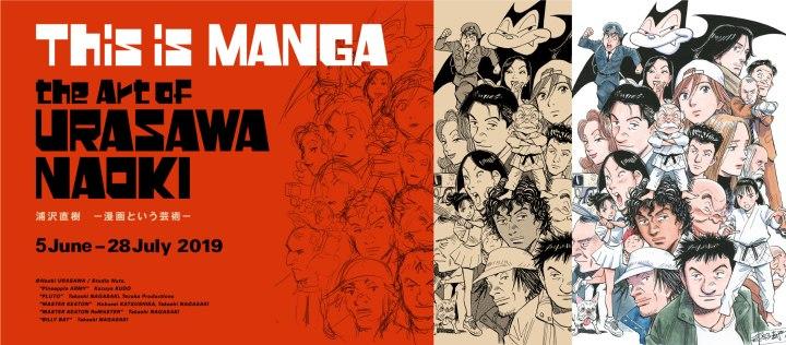 This-is-MANGA-the-Art-of-Urasawa-Naoki-at-Japan-House