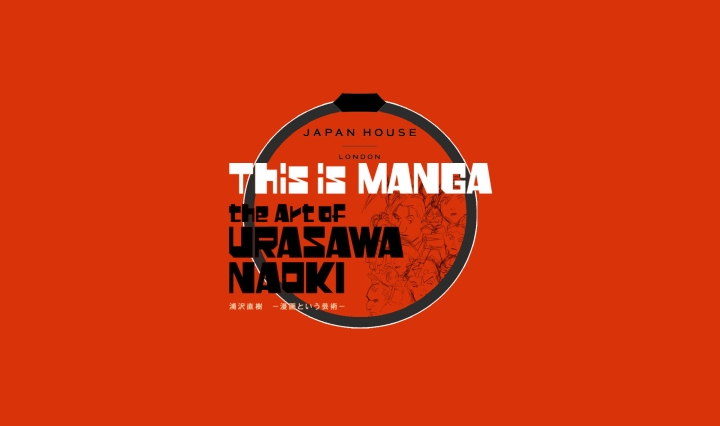This is MANGA: The Art of Urasawa Naoki at Japan House London 2019